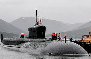 Borei class submarine