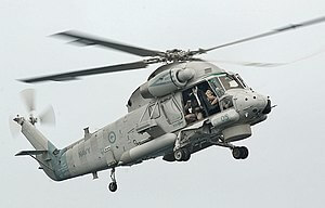 SH-2G asw helicopter