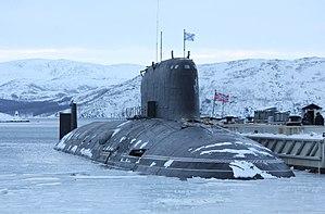 Yasin class submarines
